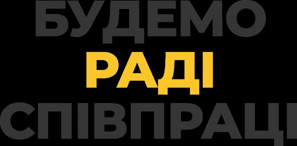 Beegranola ОПТ